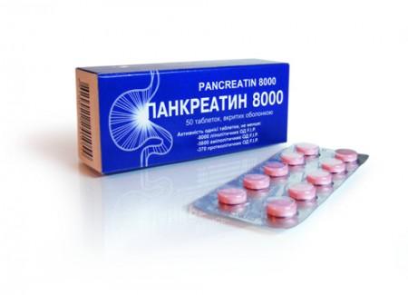 панкреатин 8000 инструкция по применению