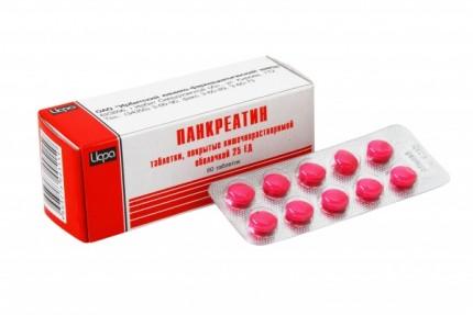 Панкреатин показания к применению