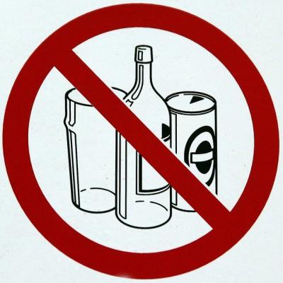 Симптомы и лечение алкогольного панкреатита