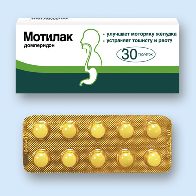 от чего таблетки мотилак