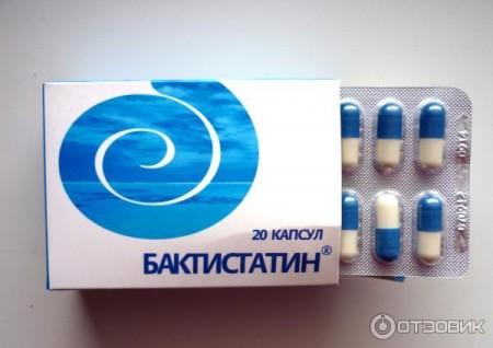 Бактистатин аналоги