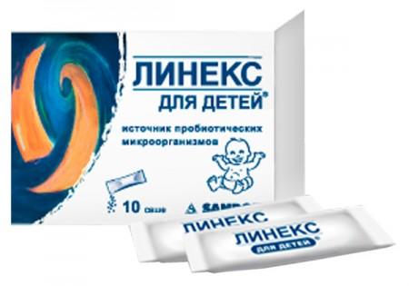 Линекс для детей инструкция по применению