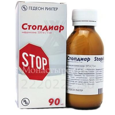 Стопдиар - аналог энтерофурила