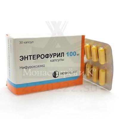 Показания к применнию энтерофурила