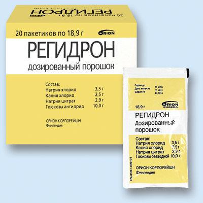 регидрон инструкция по применению таблетки - фото 6