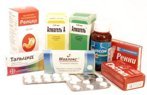 Таблетки от язвы желудка названия