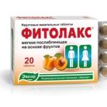 Фитолакс таблетки: инструкция по применению
