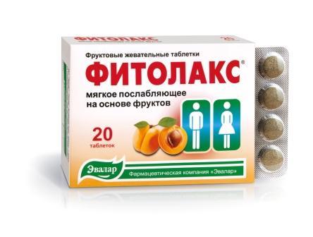 Фитолакс таблетки инструкция по применению