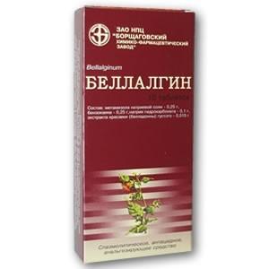 Показания к применению беллалгина