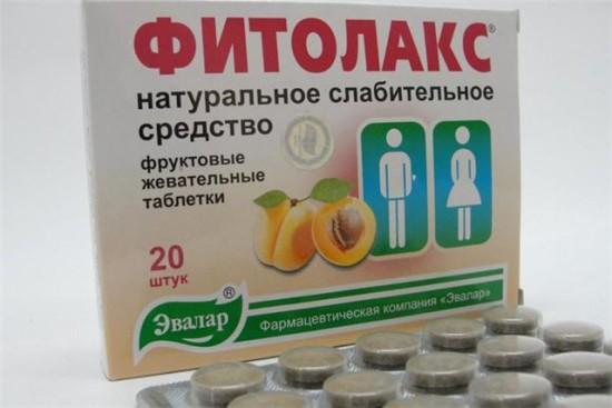 Таблетки фитолакс инструкция по применению