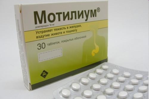 Мотилиум инструкция по применению таблетки