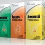 Альмагель: аналоги