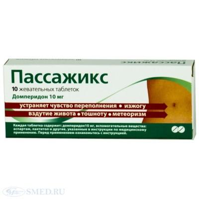 лекарство от холестерина крови название
