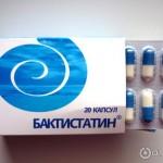 Бактистатин: аналоги