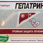 Гепатрин или овесол: что лучше?