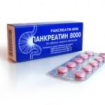 Панкреатин 8000: инструкция по применению